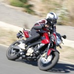 SPY PICS: Clear images of Bajaj Pulsar 150NS surface