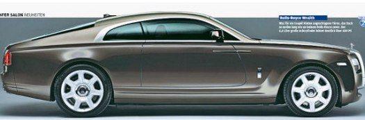 Rolls-Royce-Wraith-Release-Date