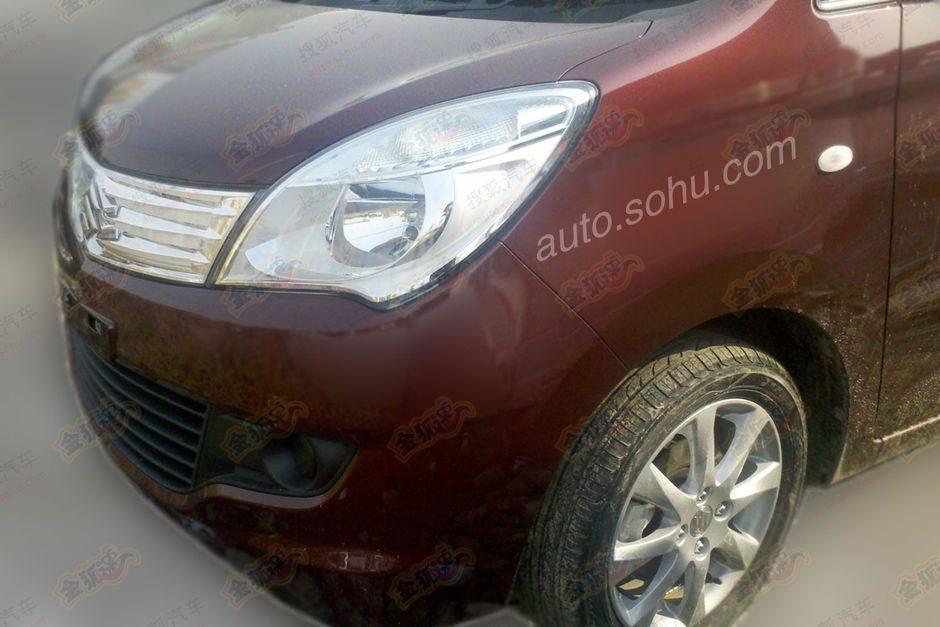 Suzuki-Solio-3-row-version-3