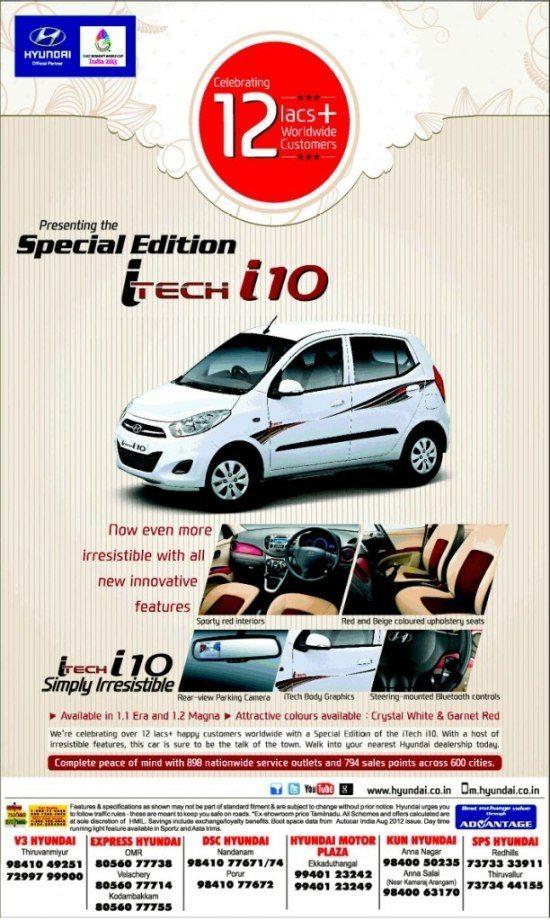 hyundai i10 itech special edition
