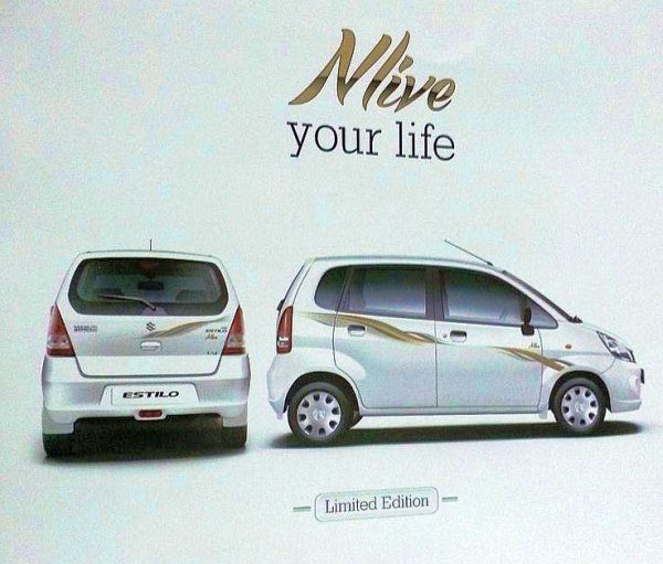 Maruti Suzuki introduces Estilo Nlive with more features and body graphics