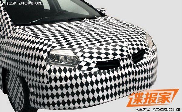 Honda-Concept-C-3