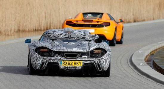 McLaren-P13