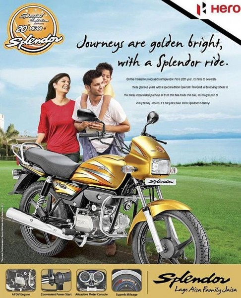 2013-Hero-Splendor-Pro-Special-Edition