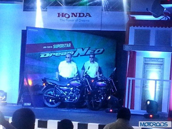 Honda dream Neo Launch (2)