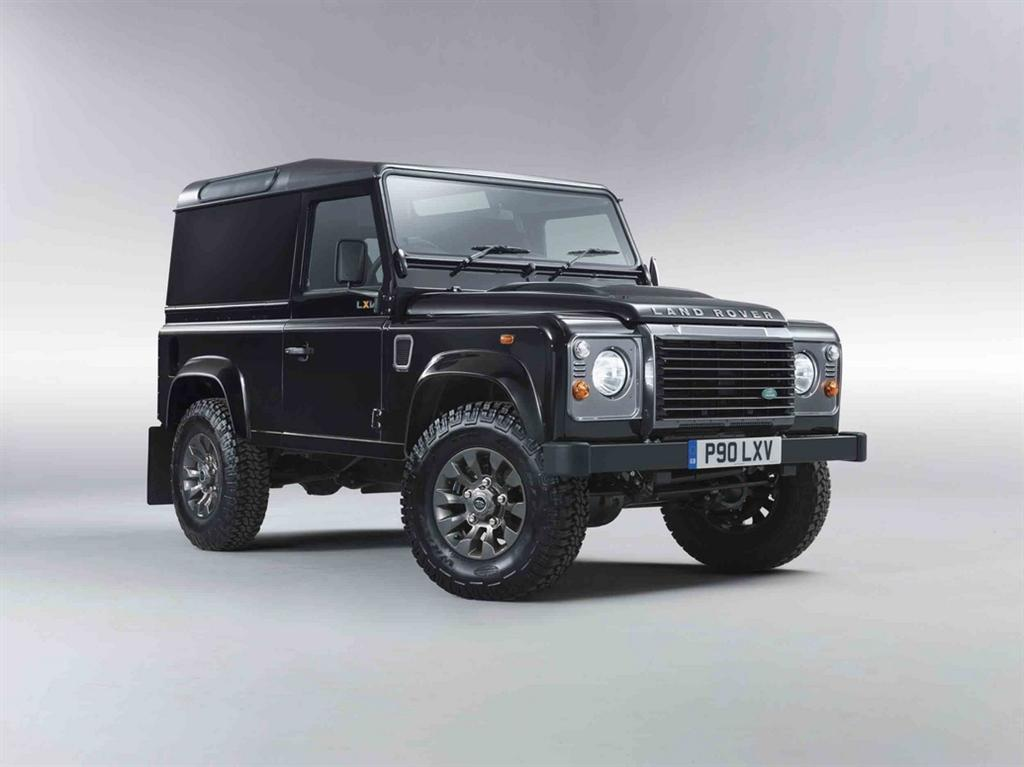 Land Rover LXV special edition-2