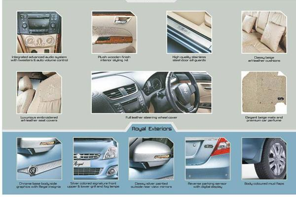 Maruti-Suzuki-DZire-Regal-pics-2