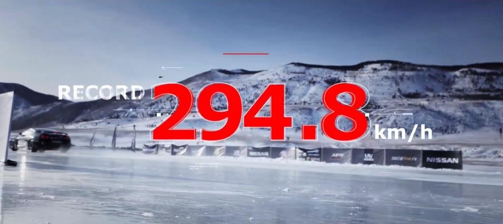 Nissan GTR Speed Record on Ice