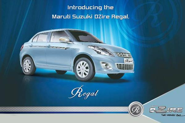 Maruti-Suzuki-DZire-Regal-sales