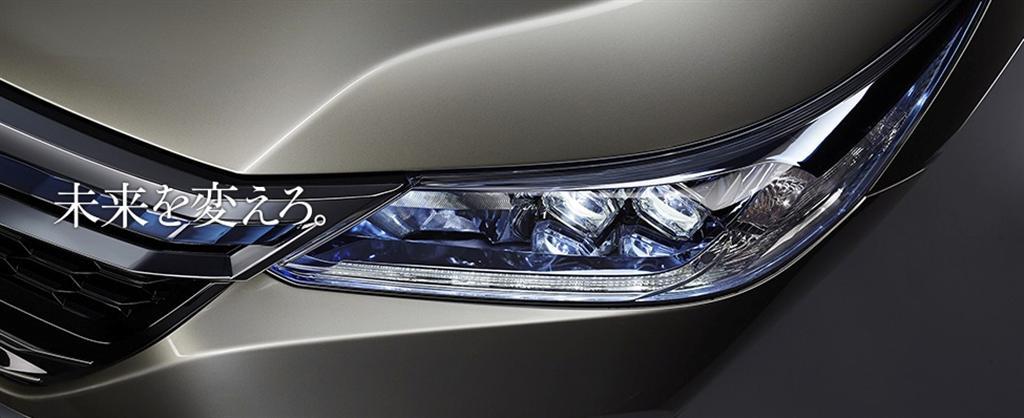 2014 Honda Accord Hybrid-3