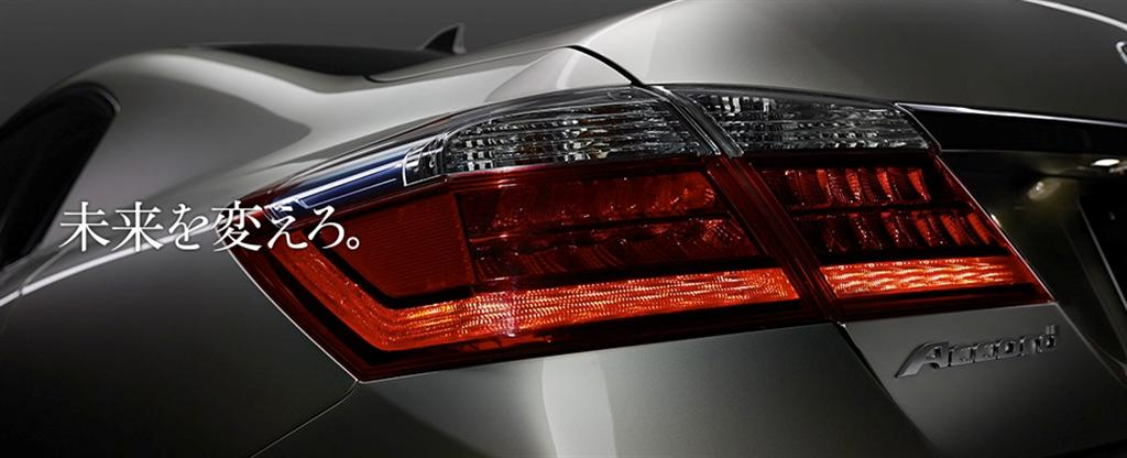 2014 Honda Accord Hybrid-4