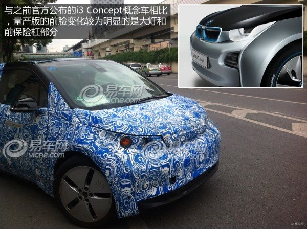 BMW-i3-megacity-vehicle-2
