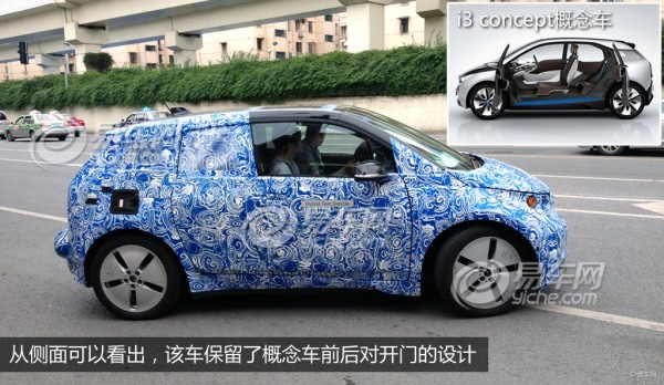 BMW-i3-megacity-vehicle-3