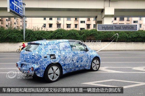 BMW-i3-megacity-vehicle-4