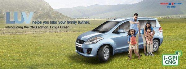 Maruti-Suzuki-Ertiga-Green-CNG-variant-India