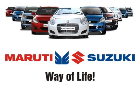 Maruti Suzuki Exchange Offer