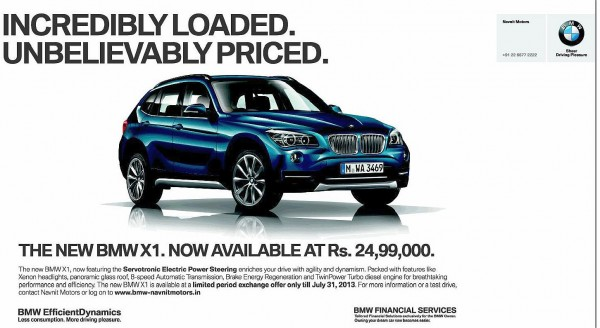 BMW-X1-price-in-india