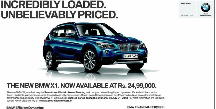 bmw x1 now on sale for a price of inr lakhs motoroids. Black Bedroom Furniture Sets. Home Design Ideas