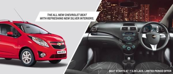 Chevrolet-Beat-height-adjustable-driver-seat