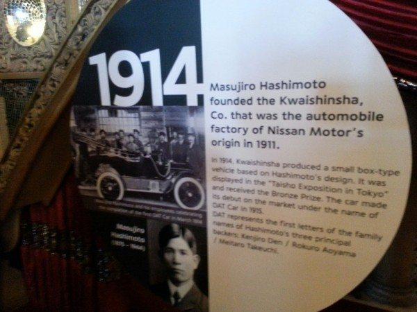 Datsun-India-launch-32-years-6