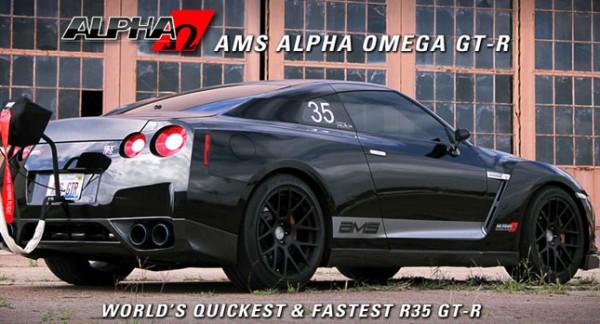 Nissan GT-R Alpha Omega