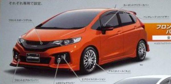 2014-Honda-Jazz-Mugen-RS-pics-1