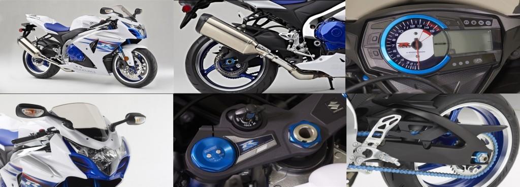 2014 Suzuki GSX-R1000 special edition