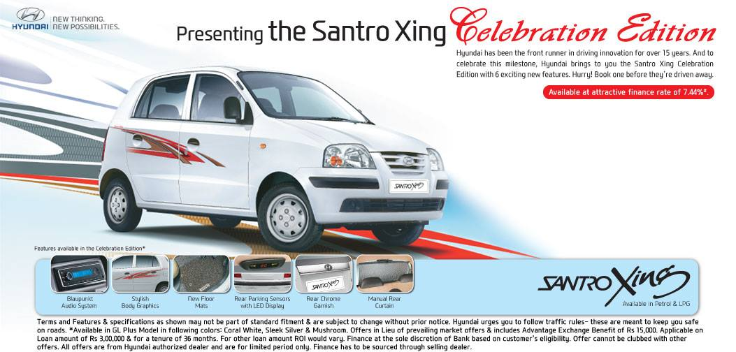 Hyundai santro xing celebration edition launched all the for Hyundai motor finance phone