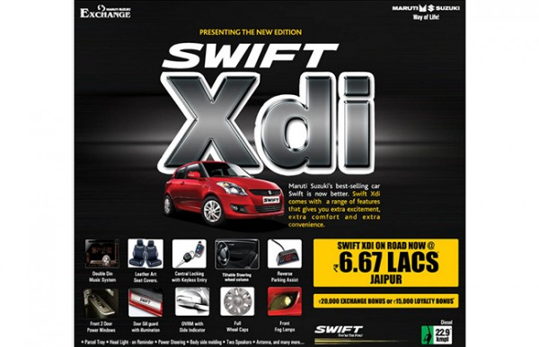 Maruti-Suzuki-Swift-Xdi-Features-Price
