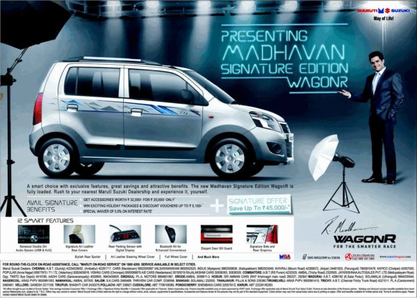 Maruti-Suzuki-Wagon-R-Madhavan-Signature-Edition-pics