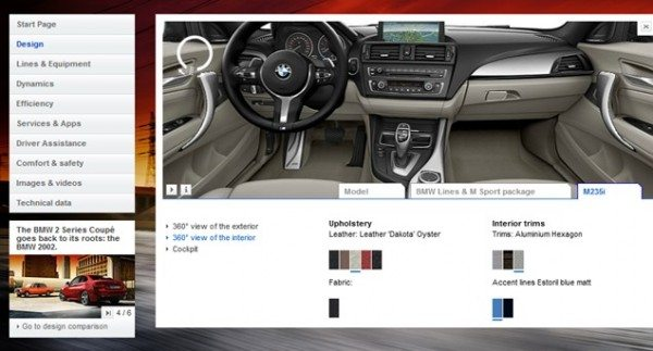 New 2014 BMW 2 Series Online Configurator launched