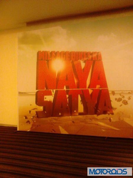 Bajaj Discover 100M India (1)