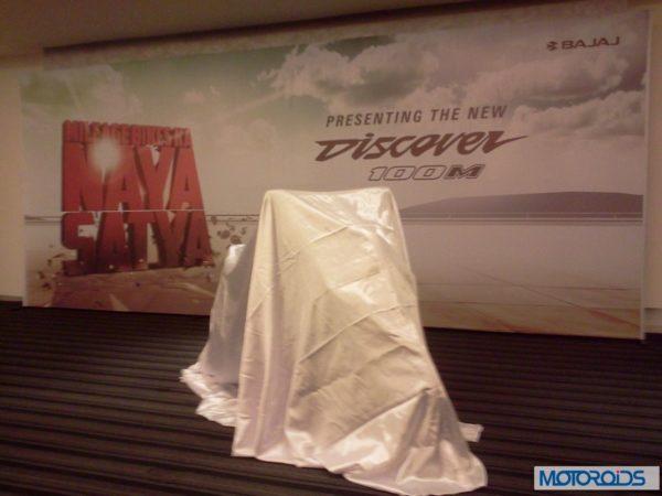 Bajaj Discover 100M India (2)