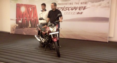 Bajaj Discover 100M India launch (1)