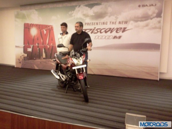 Bajaj Discover 100M India launch (1)