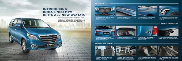 Toyota-Innova-facelift-price-pics-wood-finish-armrest-panel-1024x640 (1)