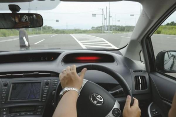 Toyota Semi autonomous car (2)
