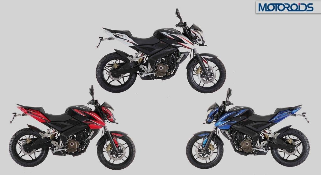 bajaj-pulsar-200ns-new-colors