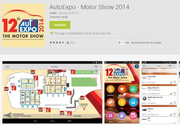 Auto Expo 2014 mobile app