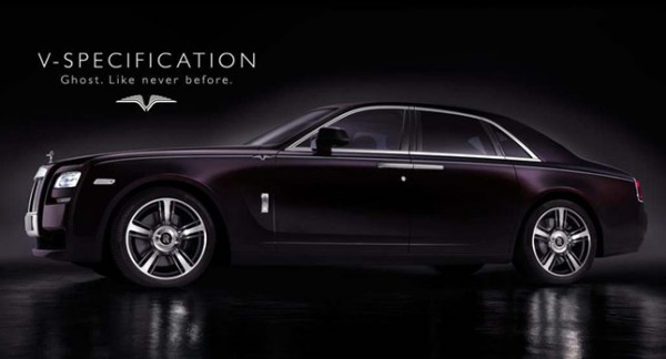 Rolls-Royce-Ghost-V-Specification-limited-edition