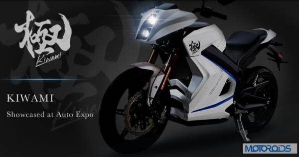 Terra Motors Kiwami Electric super bike 5
