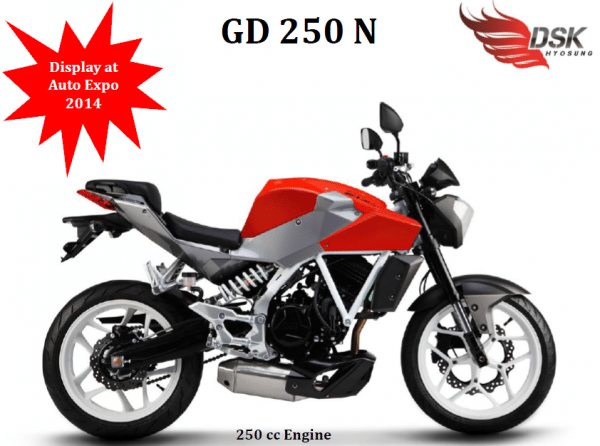 hyosung-gd250n-india