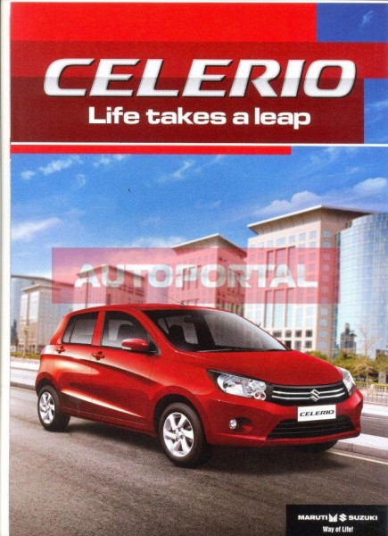 Maruti-Celerio-official-brochure-images-2
