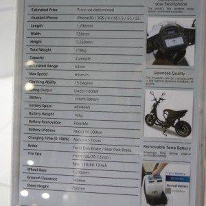 Terra Motors A 4000i scooter Auto Expo 2014 (4)
