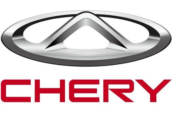 chery-logo-new