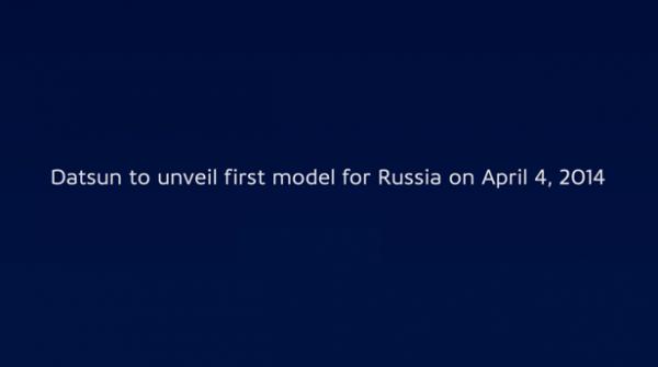 datsun-sedan-russia-2