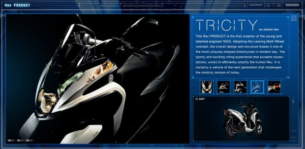 yamaha-tricity-scooter-1