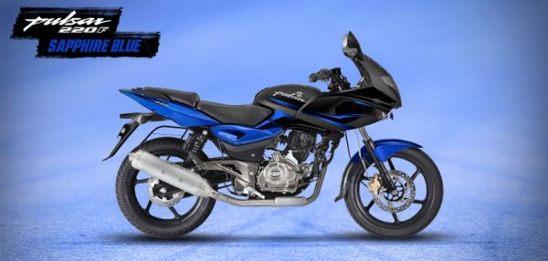 bajaj pulsar 220 colours (1)