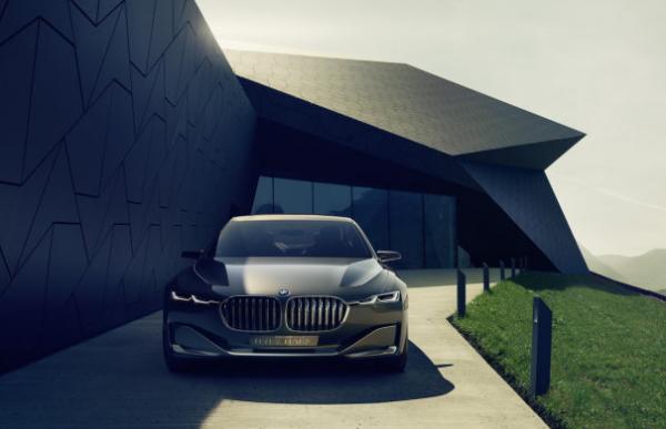 bmw vision future luxury auto china 4