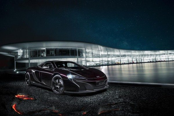 MSO 650S Coupe Concept Images Released